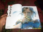 sf_20th_aniv_artbook_13